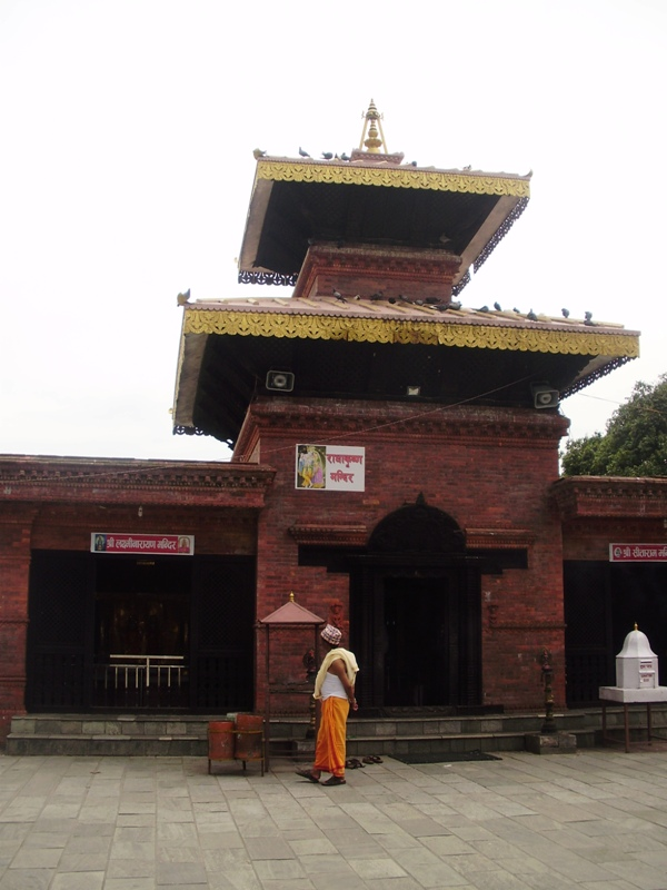 Bindhyabasini Temple