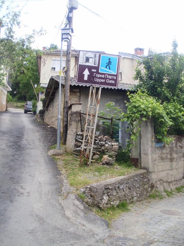 Upper Gate Ohrid