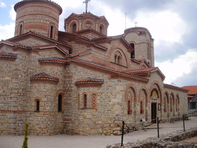Church St.Pantelejmon – Plaoshnik