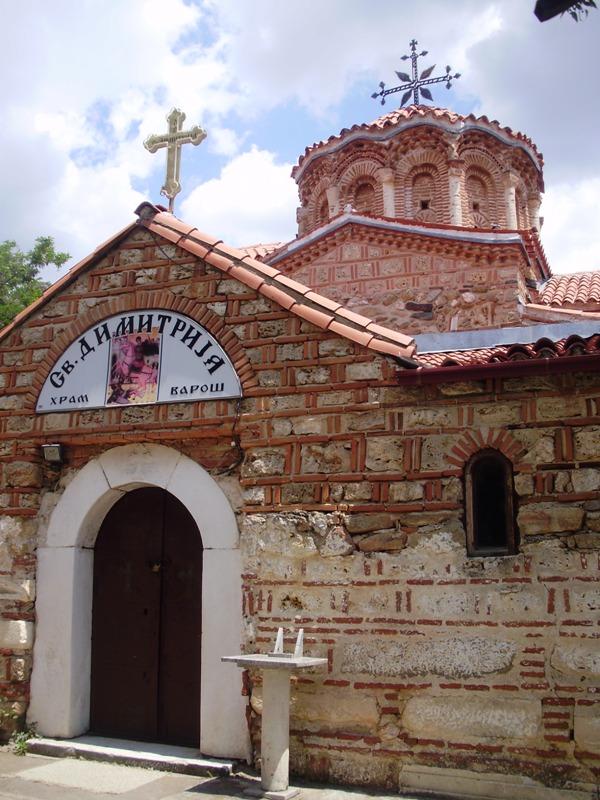 Church of St. Dimitrij, Varos