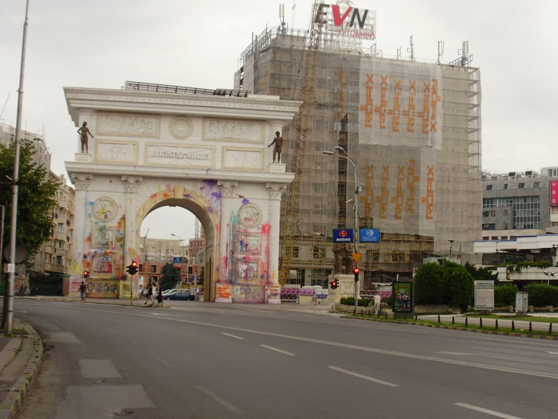 Macedonia gate